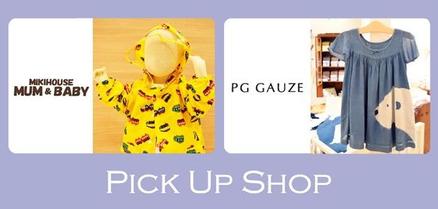 Pick Up Shop