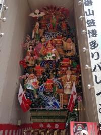"""學福岡、博多的歷史""""是博多祗園山鬥笠""""。裝飾山的主角們"""