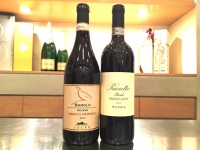 Information for weekend tasting of August! <from Saturday, August 26 to 27th Sunday>