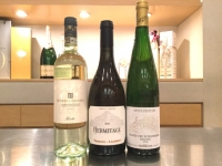 Information for weekend tasting of August! <from Saturday, August 19 to 20th Sunday>
